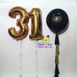 Набор Минимал - набор из воздушных шаров