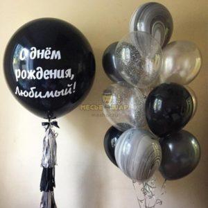С днем Рождения - набор из воздушных шаров