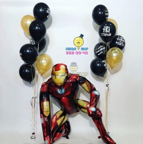 """Набор """" Железный человек 2 из шаров"""