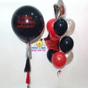 Набор Фантазия 2 - набор из воздушных шаров
