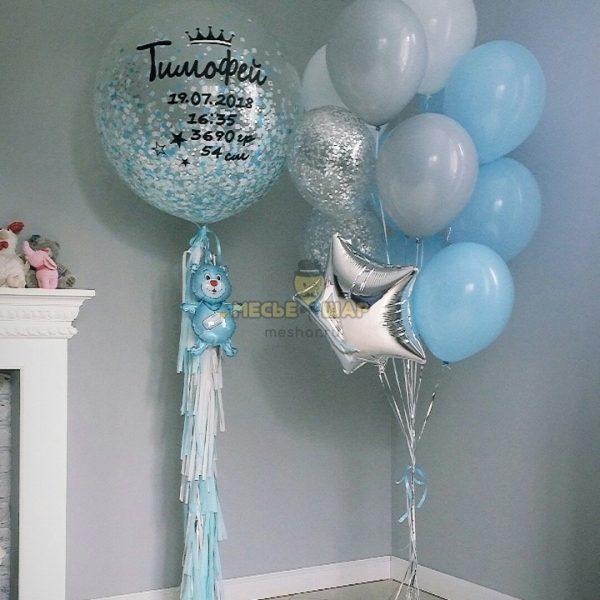 Набор на выписку 23 из воздушных шаров