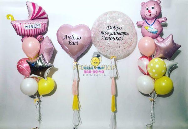 Набор на выписку 25 из воздушных шаров