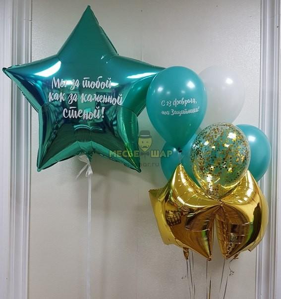 Опора моя - набор из воздушных шаров