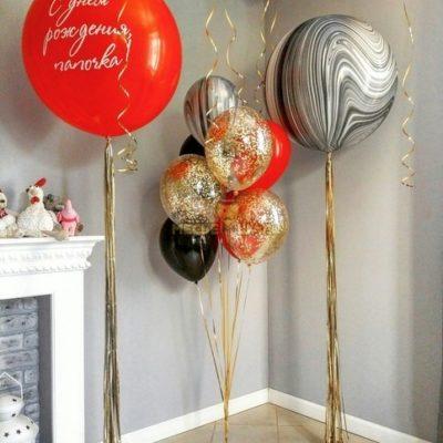 Папочка с Д.Р. - набор из воздушных шаров