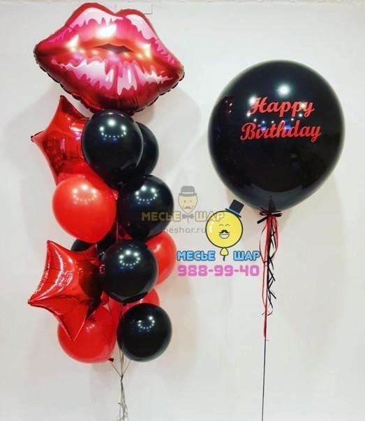 Поцелуй любимому - набор из воздушных шаров