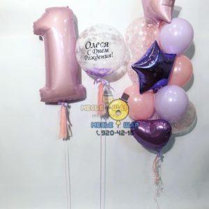 Набор Розовый шик из шариков