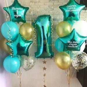 Бирюзово-золотое настроение - набор из воздушных шаров