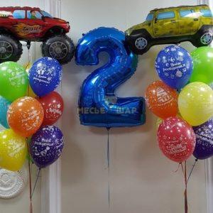 Счастье мальчику - набор из воздушных шаров