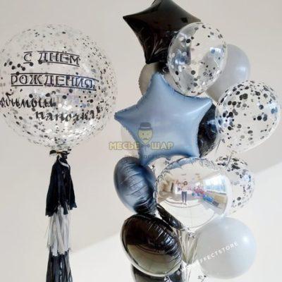 Серебристая роскошь - набор из воздушных шаров