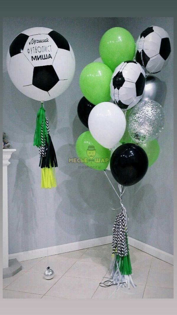Шары с футбольными мячами