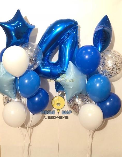 Синий всегда в тренде - набор из воздушных шаров