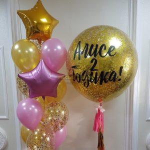 Вау, золото - набор из воздушных шаров