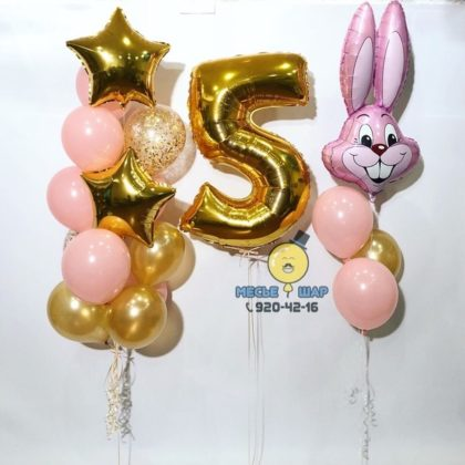 Зайчик с шарами — набор из воздушных шаров