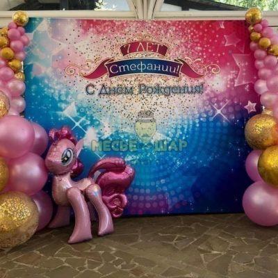 Пинки Пай и баннер с воздушными шарами