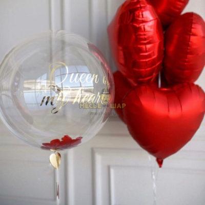 Набор 14 февраля из шаров
