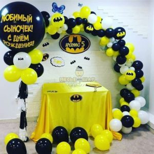 Воздушные шары с Бэтменом