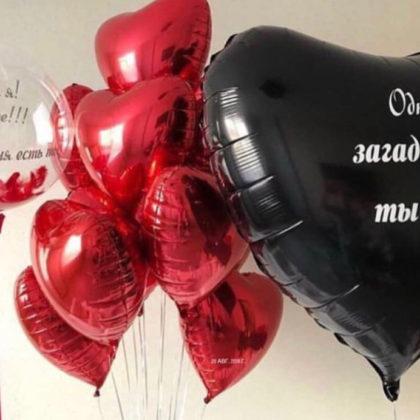 Сюрприз из шаров на 14 февраля