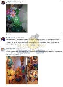 Отзывы компании Месье Шар - воздушные шары с доставкой!