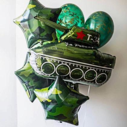 Фонтан звезды и танк
