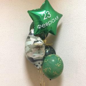 Мини набор из шаров на 23 февраля