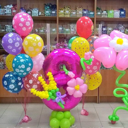 Набор к 8 марта из шаров Фуксия