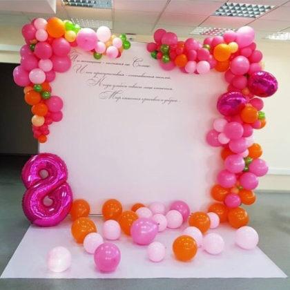 Прессвол 2x2 с шарами
