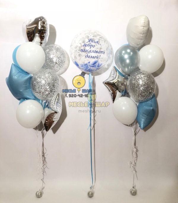Набор на выписку 29 из шаров