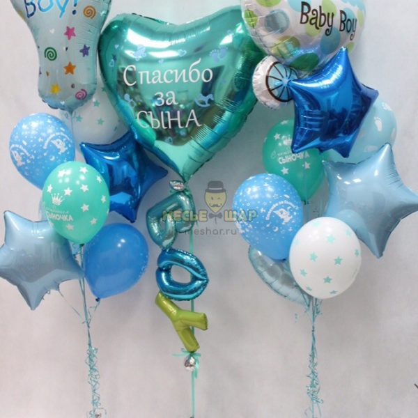 Набор на выписку 31 из шаров