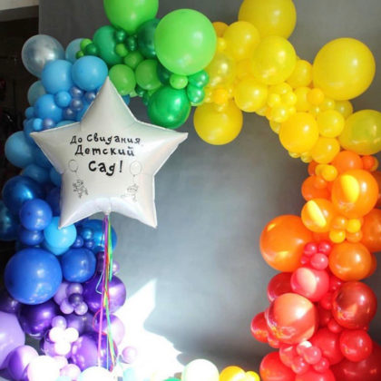 Пакет 18 из шаров