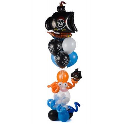 Пиратский фонтан