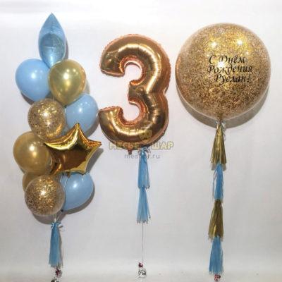 Хит #2 из шаров