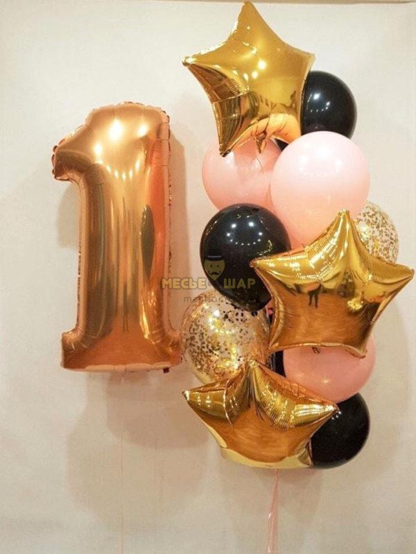 Хит #35 из шаров