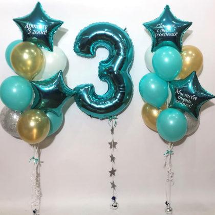 Хит #5 из шаров