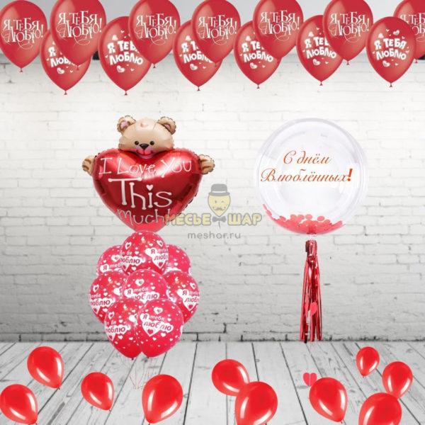 Любовный сет к 14 февраля
