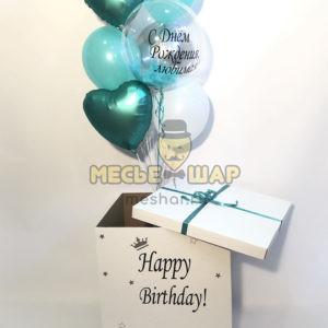 Коробка №1 с шарами