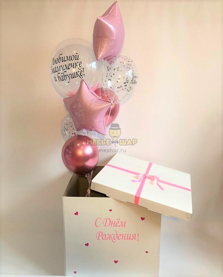 Коробка №2 с шарами