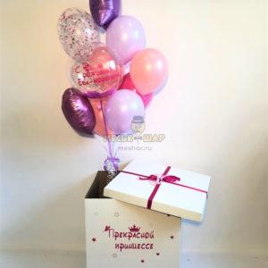 Коробка №3 с шарами