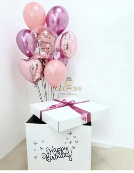 Коробка №4 с шарами