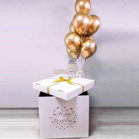 Коробка с золотом