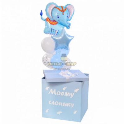 Коробка со слоником