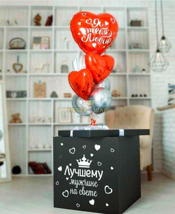 Коробка-валентинка