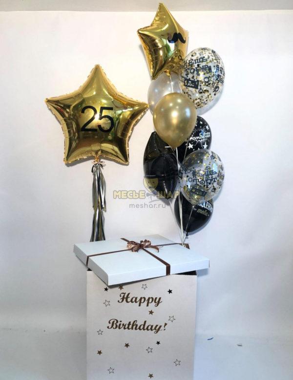 Коробка + звезда из шаров