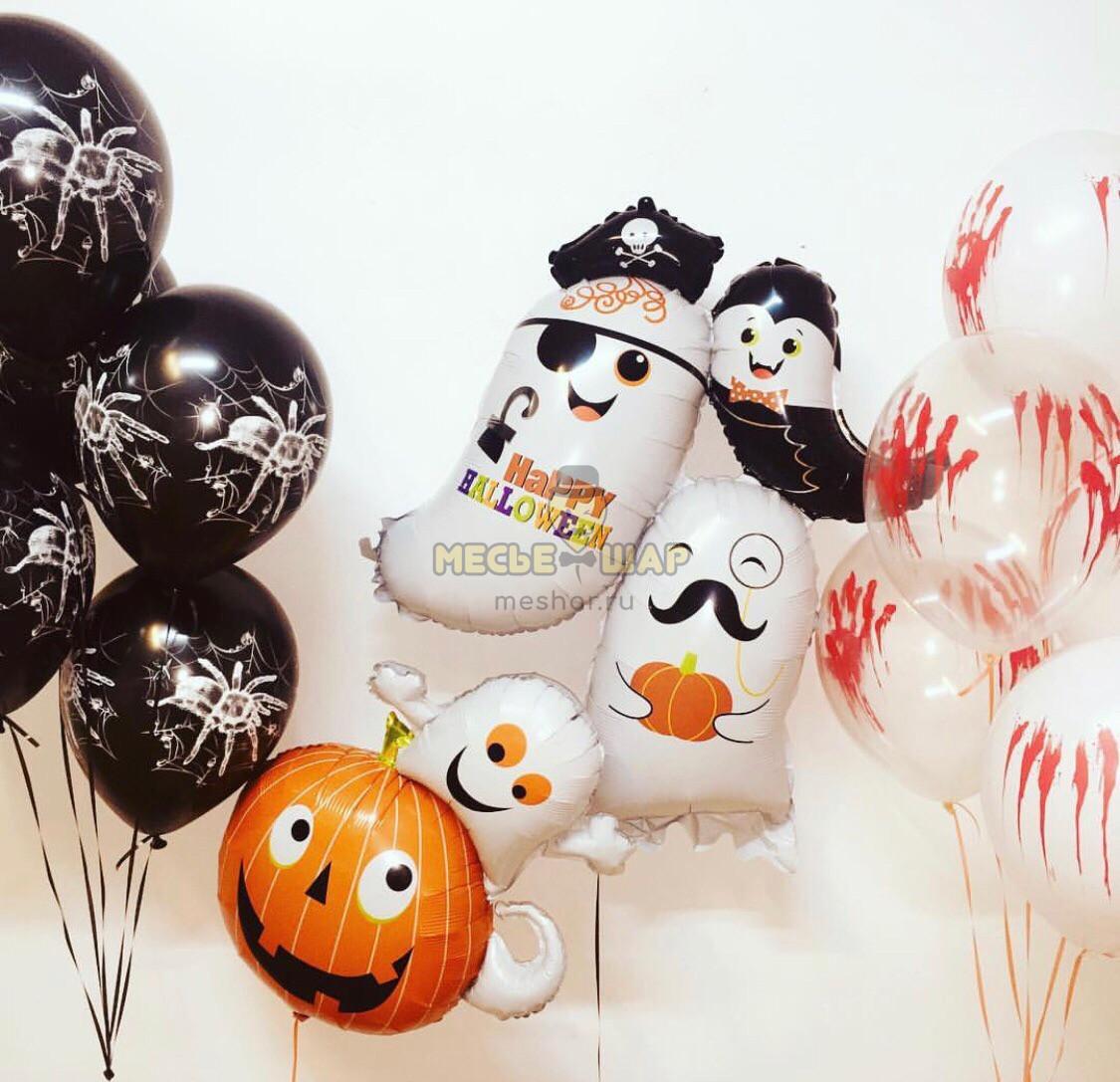 Веселый хеллоуин, ура