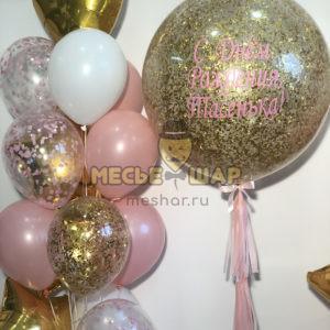Золотая нежность из шаров