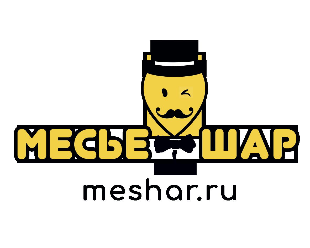 """Набор """"Первый звонок"""" из шаров"""