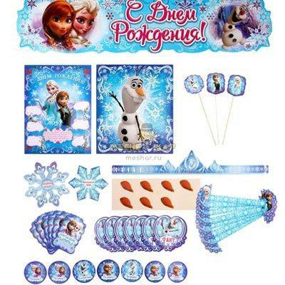 Набор для проведения праздника Frozen/СЛ