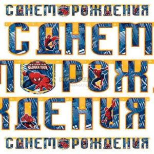 Скатерть п/э Marvel Чел-Паук 130х180см/G