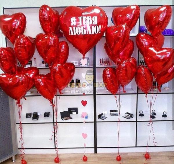 Безмерная любовь к 14 февраля