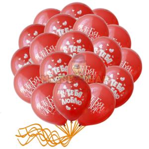50 шаров к 14 февраля