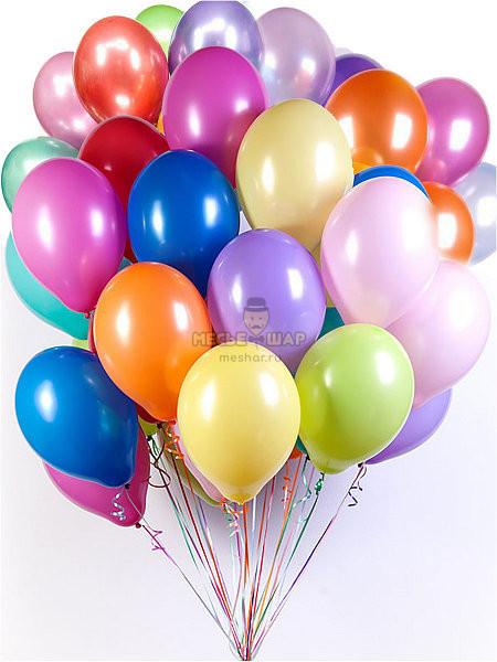 50 шариков